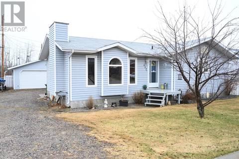 House for sale at 933 Sinotte Cres La Ronge Saskatchewan - MLS: SK771586