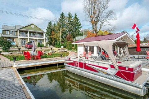 Commercial property for sale at 94 Front St Kawartha Lakes Ontario - MLS: X4968057