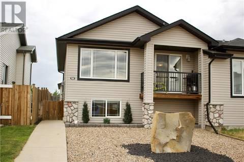House for sale at 94 Terrace Dr Ne Medicine Hat Alberta - MLS: mh0169706