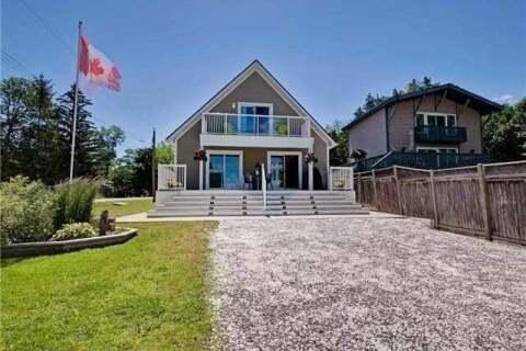 House for sale at 941 Lake Dr Georgina Ontario - MLS: N4913944