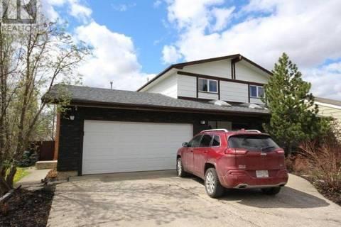 9433 7 Street, Dawson Creek   Image 2