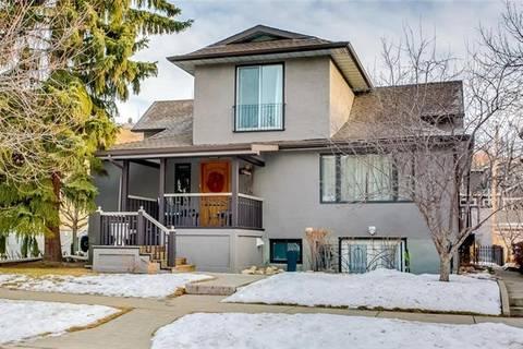 944 5 Street Northwest, Calgary   Image 1