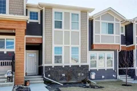 Townhouse for sale at 944 Nolan Hill Blvd Northwest Calgary Alberta - MLS: C4294351