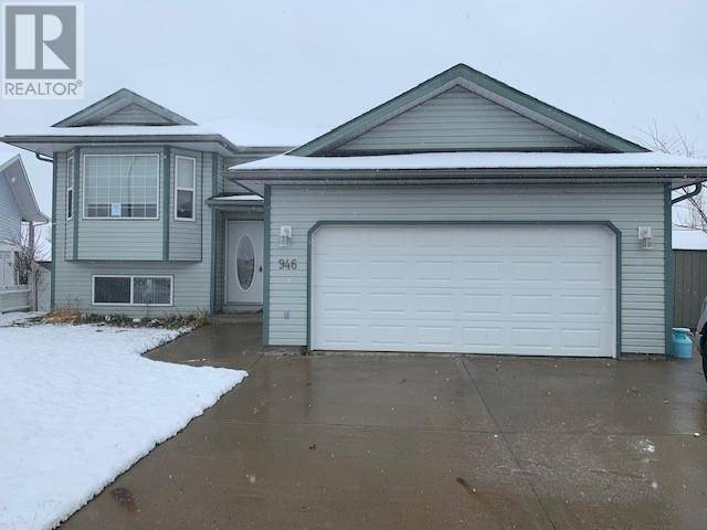 House for sale at 946 Kipling Cres Sw Redcliff Alberta - MLS: mh0183256