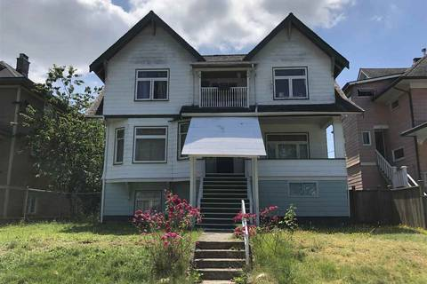 House for sale at 946 14th Ave W Vancouver British Columbia - MLS: R2381189