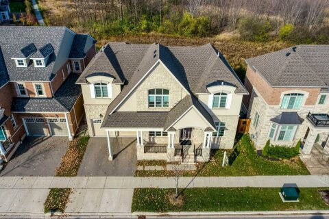 House for sale at 95 North Park Blvd Oakville Ontario - MLS: W4983314