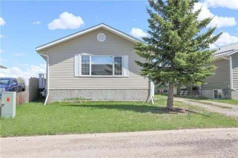 House for sale at 95 Southridge Cres Didsbury Alberta - MLS: C4290614