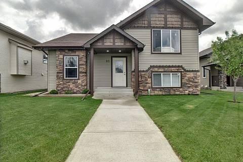 House for sale at 95 Vanier Dr Red Deer Alberta - MLS: C4255017