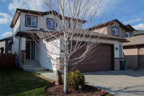 House for sale at 9508 84 Ave Morinville Alberta - MLS: E4153870