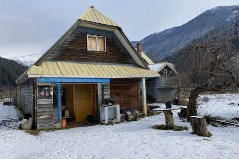 House for sale at 9510 Pemberton Portage Rd Pemberton British Columbia - MLS: R2451944