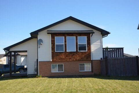 House for sale at 9535 93 St Wembley Alberta - MLS: A1043990