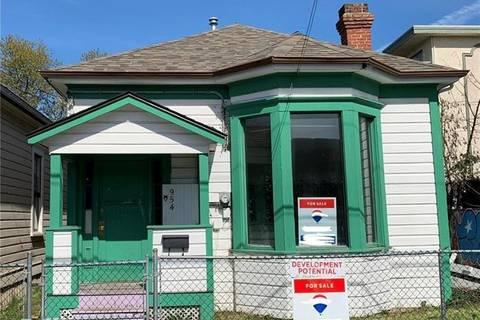 House for sale at 954 Mason St Victoria British Columbia - MLS: 410539