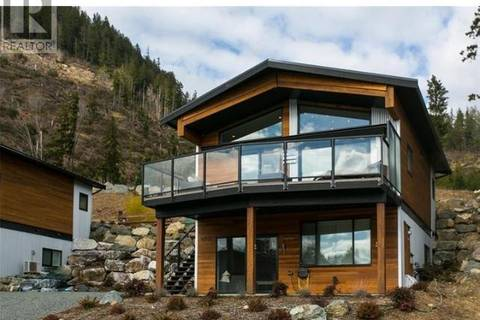 House for sale at 9558 Marble Bay Rd Lake Cowichan British Columbia - MLS: 452700