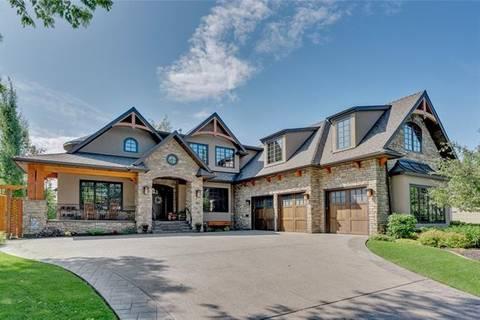 96 Eagle Ridge Drive Southwest, Calgary | Image 1