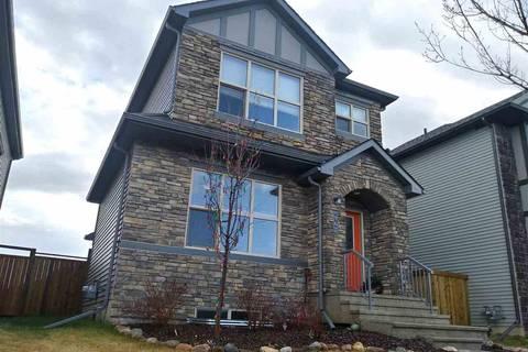 House for sale at 96 Greenbury Blvd Spruce Grove Alberta - MLS: E4155949