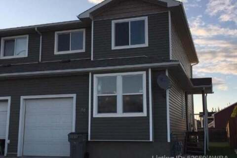 Townhouse for sale at 96 Wellwood Drive  Whitecourt Alberta - MLS: AW52659