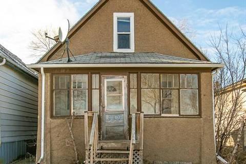 House for sale at 960 Garnet St Regina Saskatchewan - MLS: SK792992