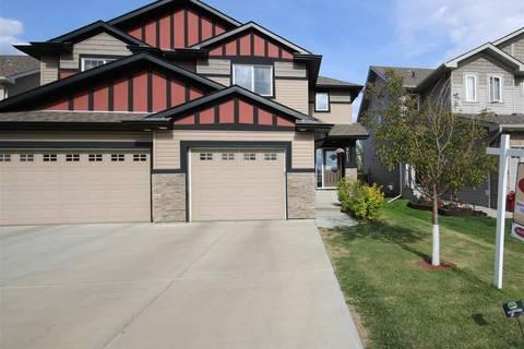 9615 Simpson Place Nw, Edmonton | Image 1