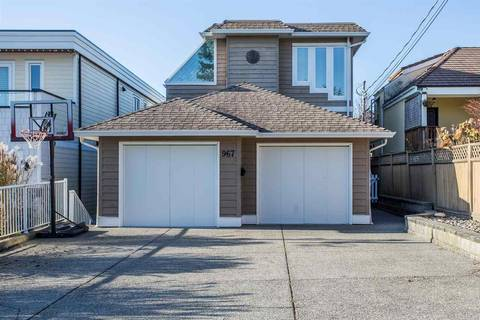 House for sale at 967 Stevens St White Rock British Columbia - MLS: R2421809