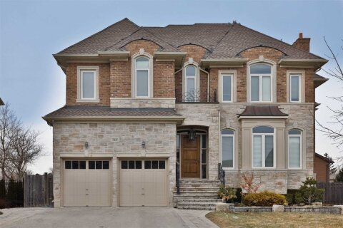 House for sale at 969 Fredonia Dr Mississauga Ontario - MLS: W5086359