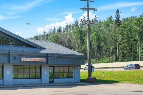 Commercial property for sale at 9707 Main St Fort Mcmurray Alberta - MLS: A1018796