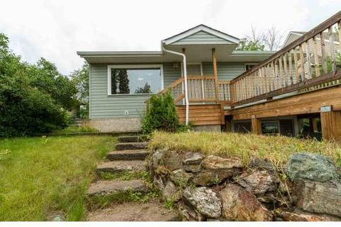 House for sale at 971 Gillett St Prince George British Columbia - MLS: R2388363