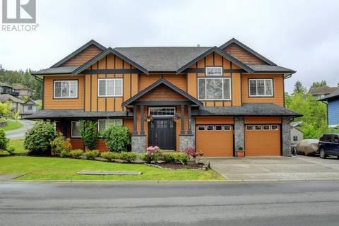 House for sale at 971 Wild Ridge Wy Victoria British Columbia - MLS: 410745