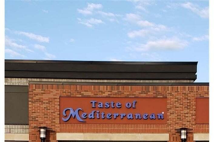 Commercial property for sale at 137 Ave Av NW Unit 9710 Edmonton Alberta - MLS: E4210570