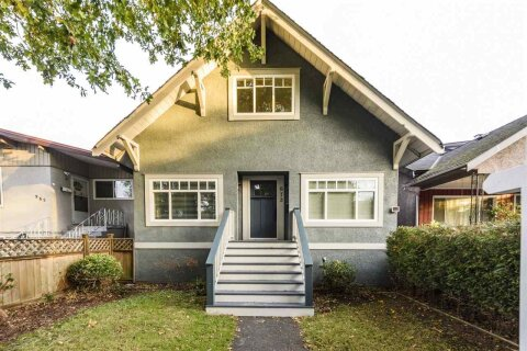 House for sale at 973 29th Ave E Vancouver British Columbia - MLS: R2510263