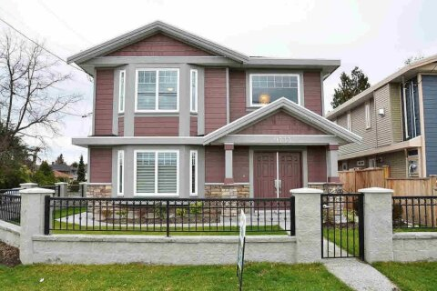 House for sale at 9733 Steveston Hy Richmond British Columbia - MLS: R2516350