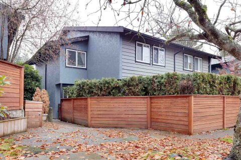 Townhouse for sale at 976 Howie Ave Coquitlam British Columbia - MLS: R2517951
