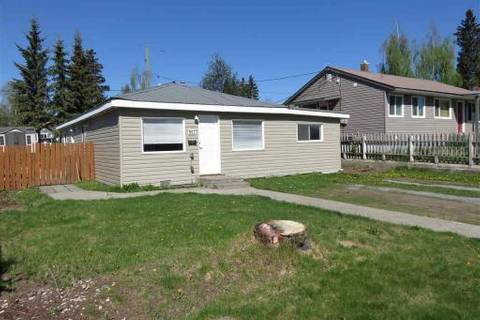 House for sale at 977 Freeman St Prince George British Columbia - MLS: R2380934