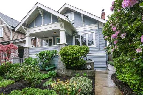 House for sale at 980 20th Ave W Vancouver British Columbia - MLS: R2370160