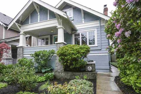 House for sale at 980 20th Ave W Vancouver British Columbia - MLS: R2376560