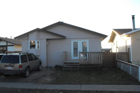 House for sale at 9807 99 Ave  Sexsmith Alberta - MLS: A1045183