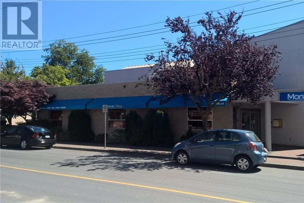 Commercial property for sale at 9839 Fifth  Sidney British Columbia - MLS: 839242