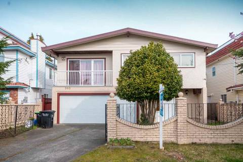 House for sale at 985 55th Ave E Vancouver British Columbia - MLS: R2444076