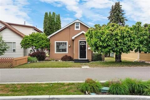 House for sale at 986 Cawston Ave Kelowna British Columbia - MLS: 10183134