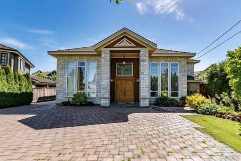 House for sale at 9871 Pigott Rd Richmond British Columbia - MLS: R2358728