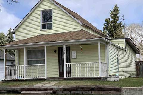 House for sale at 9911 107 St Fort Saskatchewan Alberta - MLS: E4145918