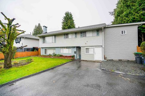 House for sale at 9973 124b St Surrey British Columbia - MLS: R2512283