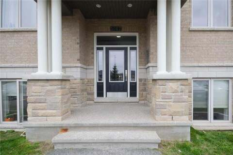 Condo for sale at 1067 Beryl Pt Unit A Ottawa Ontario - MLS: 1193550