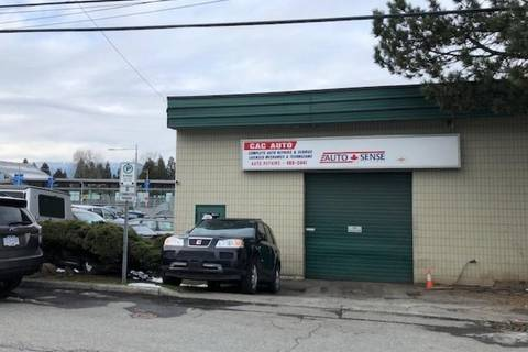 Commercial property for sale at 3006 Spring St Unit A Port Moody British Columbia - MLS: C8026241