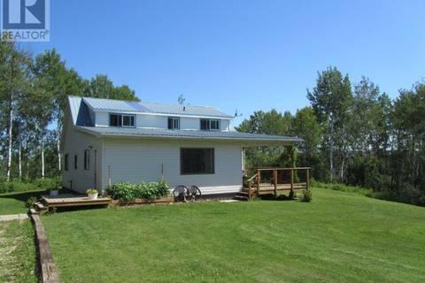 House for sale at 28 Meadow Lk East Unit Acres Meadow Lake Saskatchewan - MLS: SK741078
