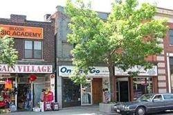 Commercial property for lease at 975 Bloor St Apartment Apt#2 Toronto Ontario - MLS: C4631155