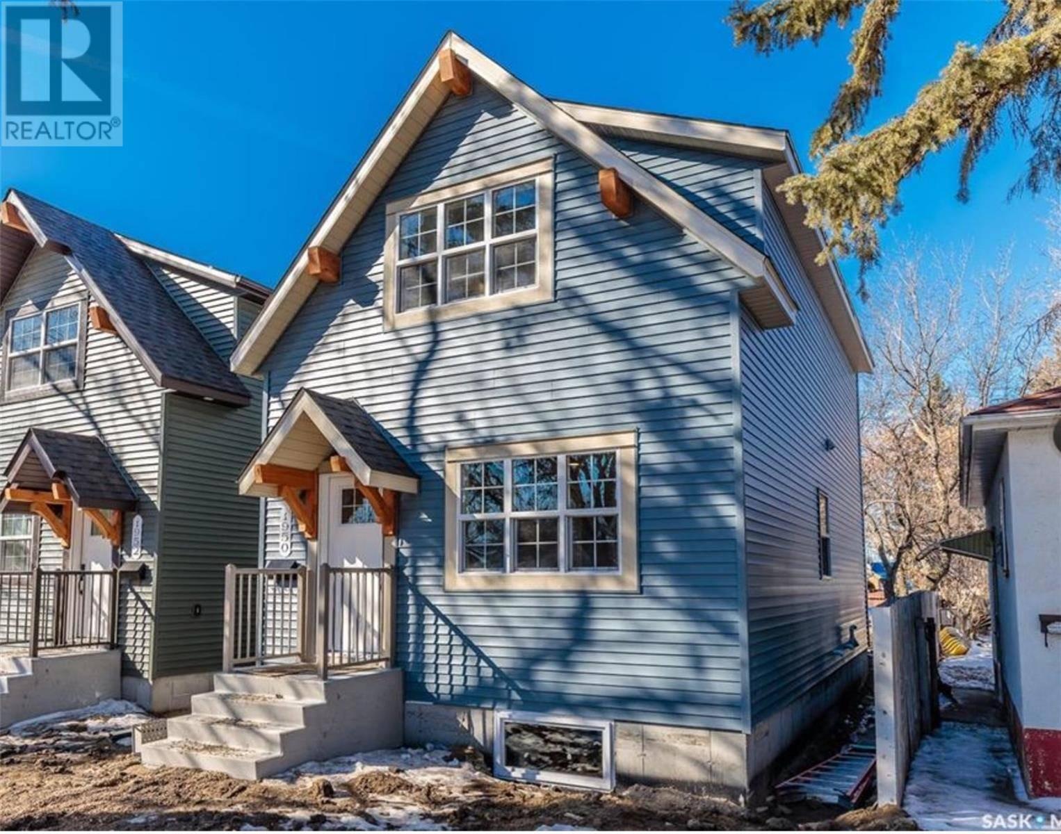House for sale at 1122 4th St E Unit B Saskatoon Saskatchewan - MLS: SK790515
