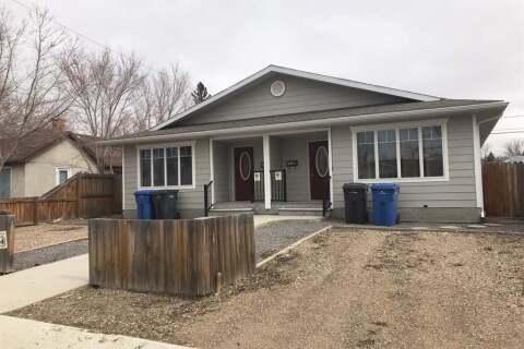 Townhouse for sale at 1232 108th St Unit B North Battleford Saskatchewan - MLS: SK803223