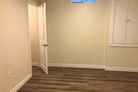 House for rent at 24 Fenwick Cres Unit Bsmet Markham Ontario - MLS: N4864942