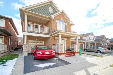 House for rent at 5 Lathbury St Unit Bsmt Brampton Ontario - MLS: W5064800
