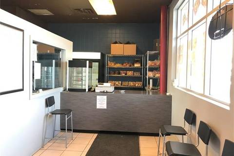 Commercial property for lease at    Calgary Alberta - MLS: C4239036
